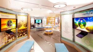 Scientologická církev Tokyo Japonsko